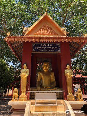 Wat Thmey (Killing Fields)