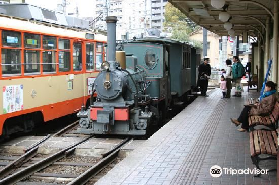 Bocchan Train2