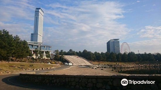 臨空公園2