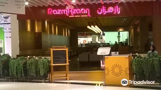 Oman Avenues Mall3