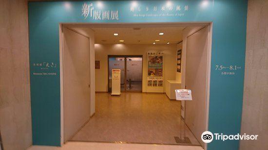 Museum Eki Kyoto1