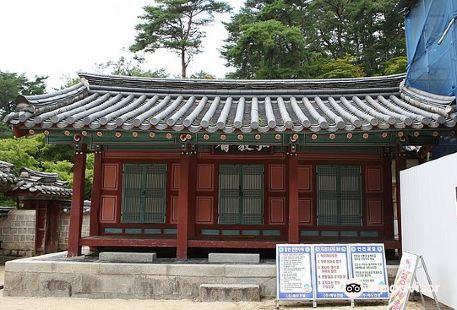 Dosanseowon Confucian School