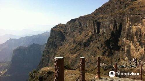 Zhenlei Mountain