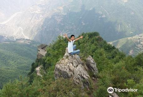 Longnan Xiangshan Mountain Nature Reserve