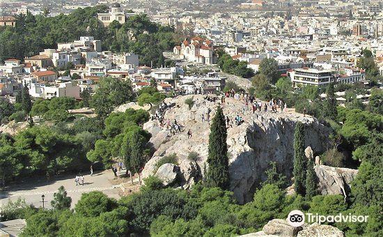 Areopagus4