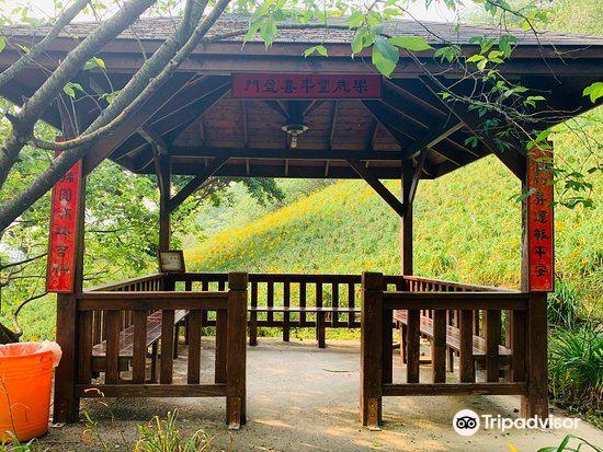 무신췐 레저 농장3