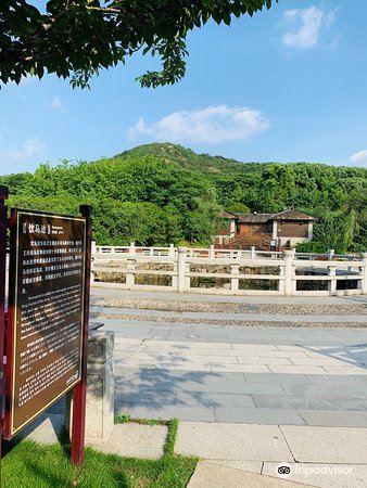 寶岩生態觀光園1