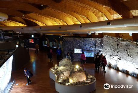 울산암각화박물관