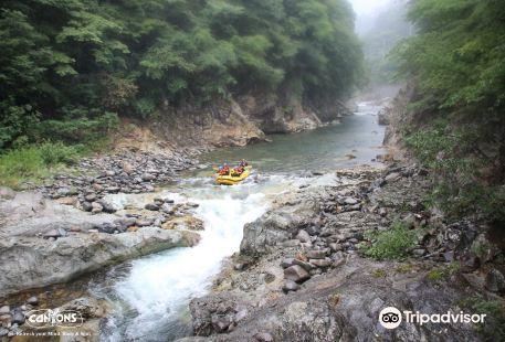 Bigwave Rafting Minakami