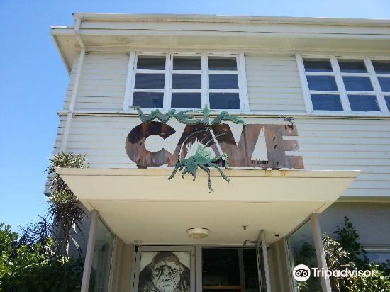 Wata Cave3