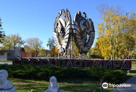 Muzeon Art Park