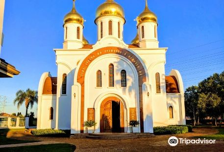 Russian Orthodox Church of Saint Sergius of Radonezh