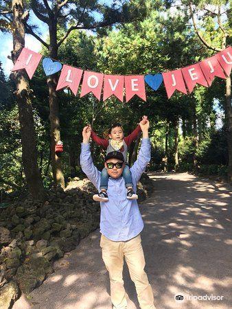 휴애리자연생활공원2