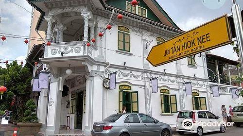 Tan Hiok Nee heritage Street