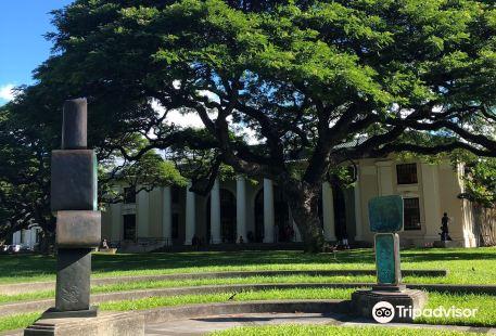 하와이 스테이트 공공도서관