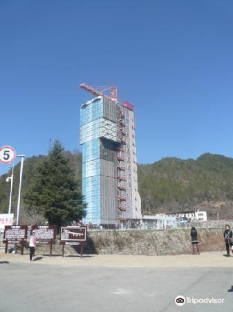 시창 인공위성 발사 센터2