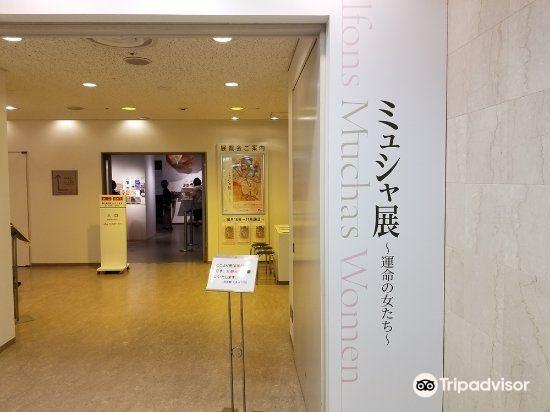 Museum Eki Kyoto2