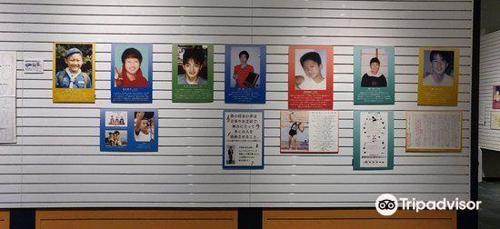 오사카 인권 박물관2
