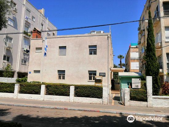 Ben Gurion House1