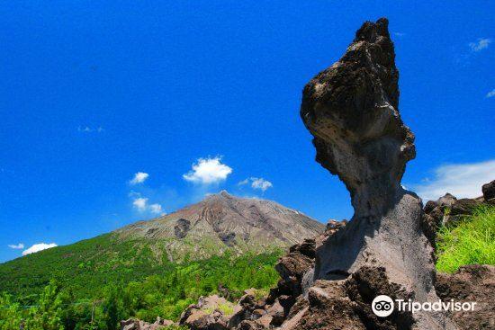 阿里穆拉熔岩天文台3