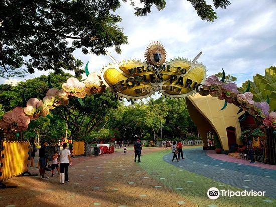People's Park2