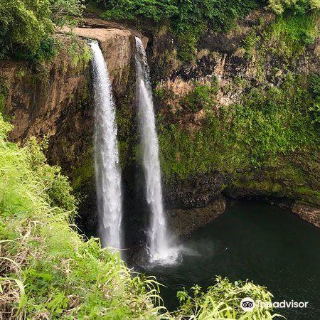 Wailua River State Park1