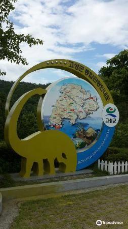 고성 공룡박물관3