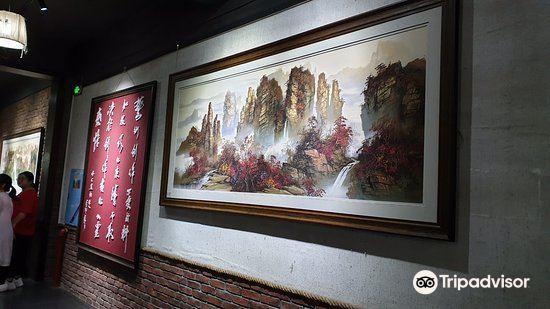 Zhangjiajie Junsheng Painting Institute4