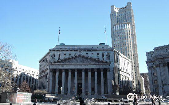 New York City Supreme Court1