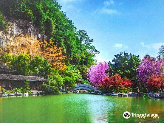 Guangxi Sanmenjiang