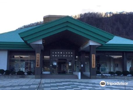 Yokozuna Kitanoumi Memorial Hall