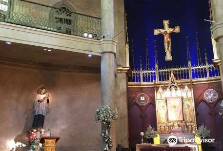 Iglesia de San Luis Gonzaga