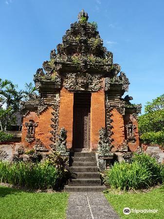 Taman Wedhi Budaya1