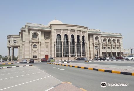 Sharjah Library