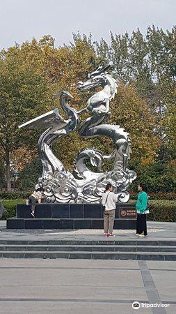 Longhu Park1