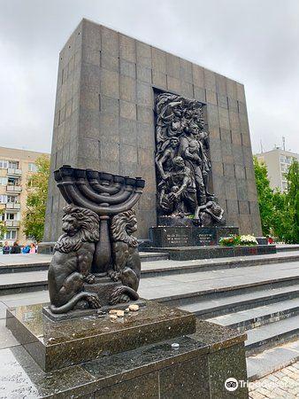 Pomnik Bohaterów Getta4