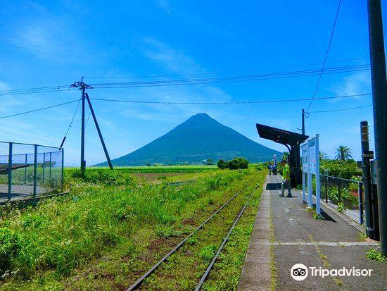 日本鐵路最南端 西大山站1