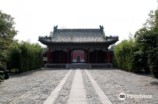 Yuanshikai Mu3