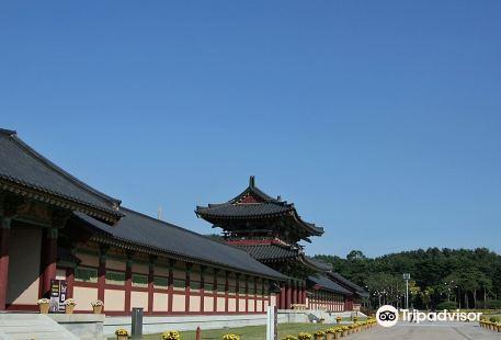 Baekje History Reproduction Complex