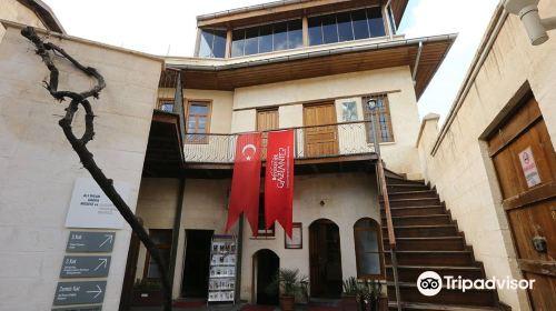 Ali Ihsan Gogus Muzesi ve Gaziantep Arastirmalari Merkezi