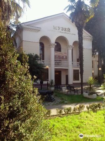 索契歷史博物館4