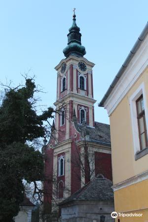 Serbian Orthodox Museum1