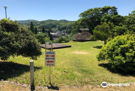 Izumo Tamatsukuri Historical Park