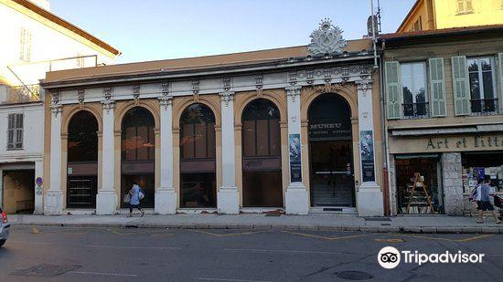 Museum d'Histoire Naturelle2