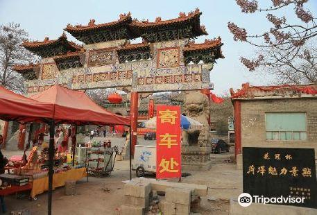 Juye Jinshan Scenic Resort