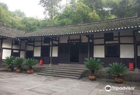 Huangjueshu Park