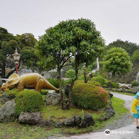 제주 공룡 랜드1