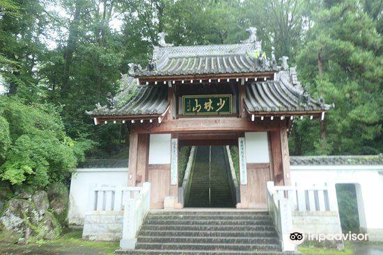 少林山達磨寺3