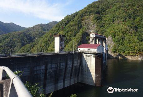 Abugawa Dam
