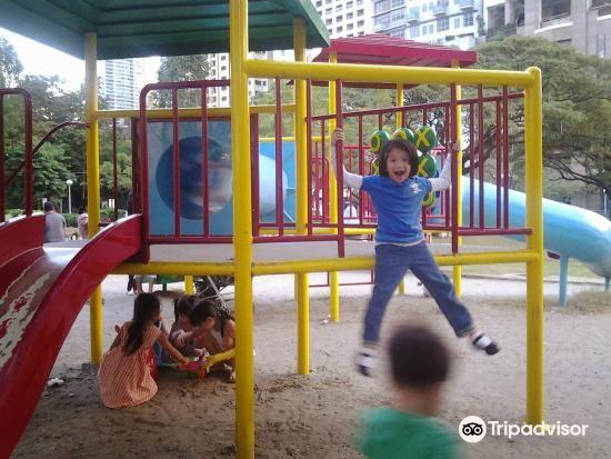 Legazpi Active Park1